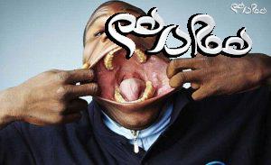 درمان آفت دهان و جوش دهان