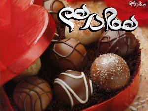 خواص شکلات ، خوشمزه پر خاصیت