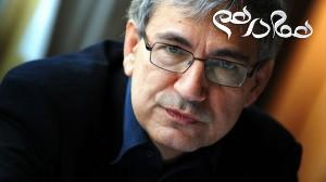 اورهان پاموک نویسنده استامبول