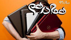 بایدها و نبایدهای خرید لپ تاپ مناسب