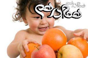 ویتامین های ضروری برای بدن کودکان