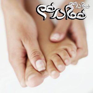 علل خواب رفتن دست و پا و درمان آن