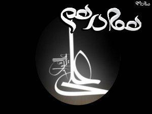 اس ام اس تسلیت شهادت حضرت علی علیه السلام