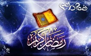 دعا و اعمال روز بیست و سوم ماه مبارک رمضان