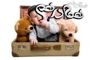 نکاتی مهم برای سفر با کودکان