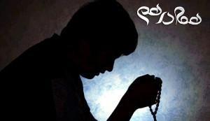 طریقه خواندن نماز غفیله