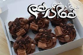 چند کاپ کیک شکلاتی بی نظیر