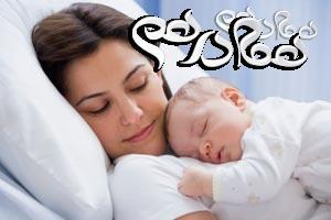 حرکاتی که نشان دهنده علاقه نوزاد به والدین است