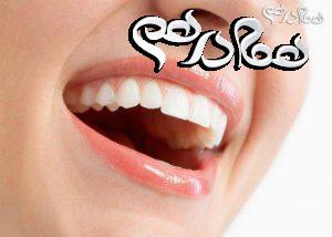 برای داشتن دندان های شفاف و براق بخوانید