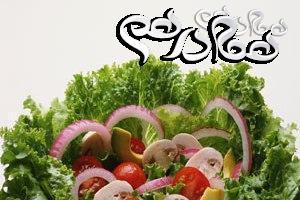 10 سبزی ضروری و مفید برای بدن را بشناسید