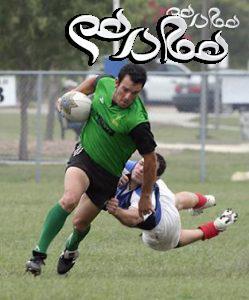 تاریخچه ورزش راگبی