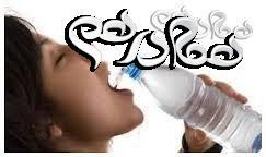 نوشیدنی ضروری برای بالا بردن ضریب هوشی دانش آموزان