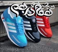نکاتی برای خرید کفش ورزشی مناسب