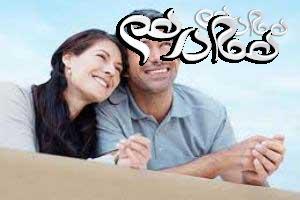 باورهای غلط روابط زناشویی