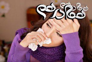 10 عامل تشدید حساسیت را بشناسید