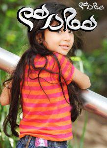 ویژگی های بچه های مستعد اعتیاد را بشناسید