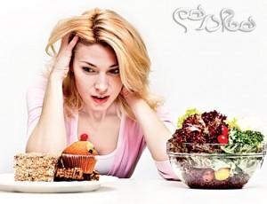 توصیه ای ساده و مفید به خانم های چاق